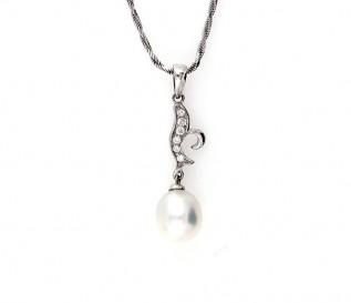 18K White Gold South Sea Pearl 0.12ct Diamonds Pendant